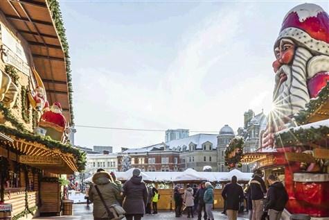 Birmingham Christmas Market & Primark Express