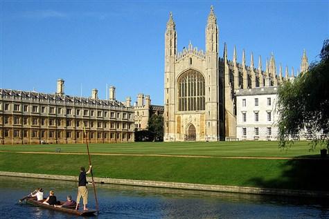 Cambridge Express